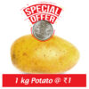 aloo 1rupees offer